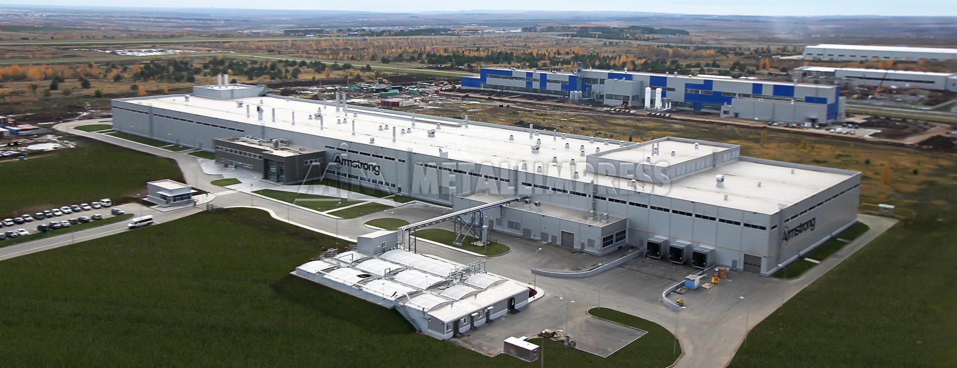 Завод по производству потолочных плит Армстронг