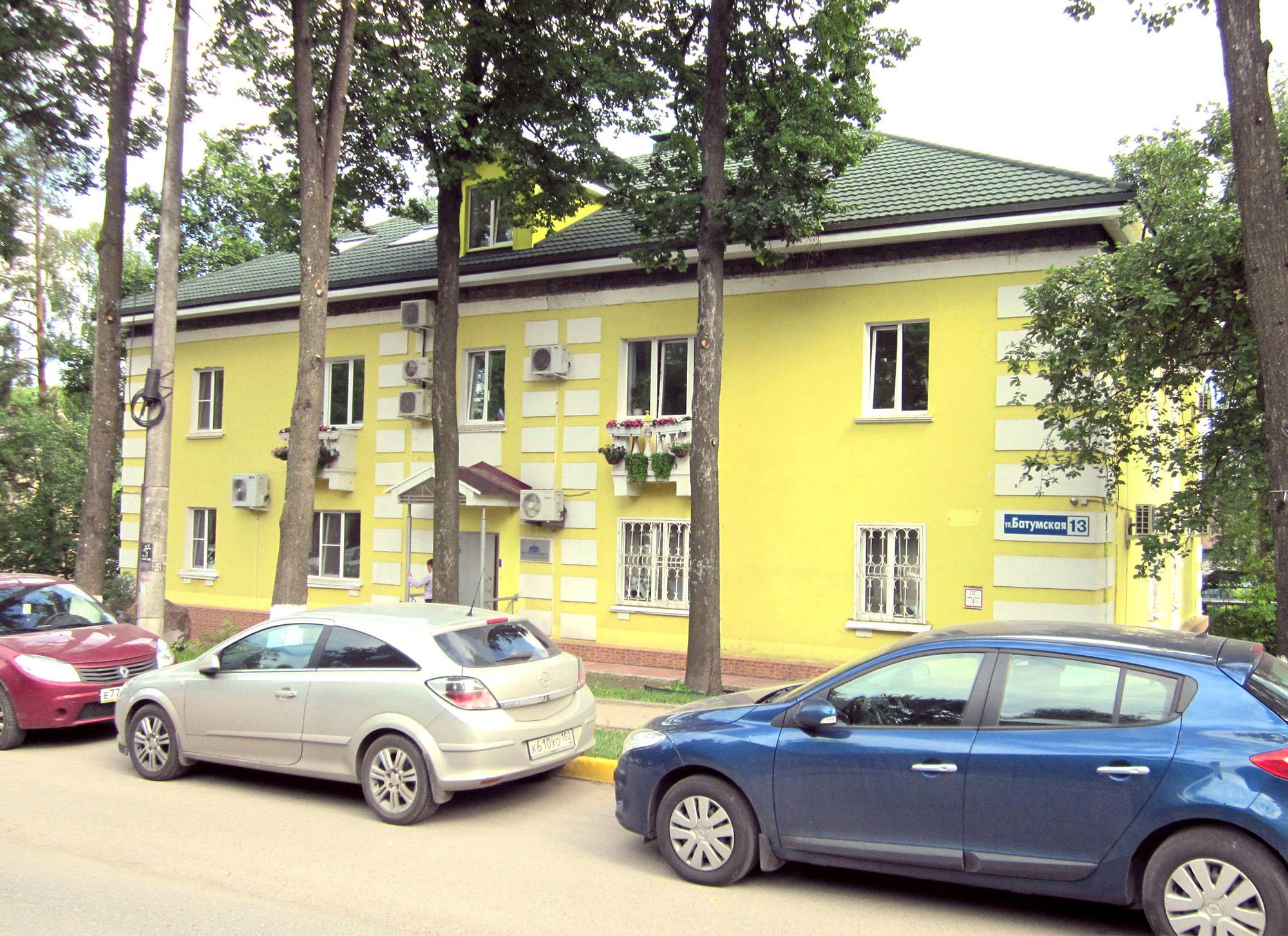 Офис на ул. Батумской