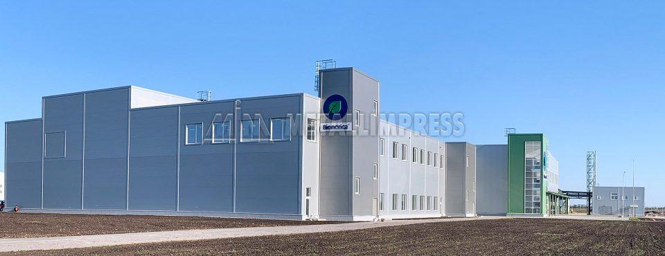Завод Бионорика