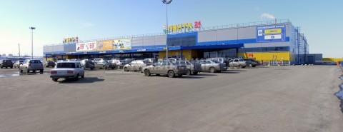 Гипермаркет «Лента» (г. Саратов)
