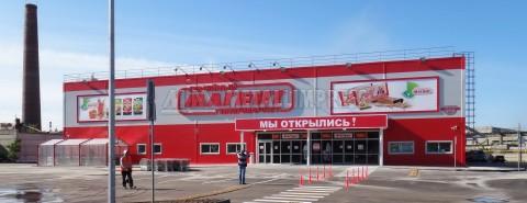 Гипермаркет Магнит, Волжск