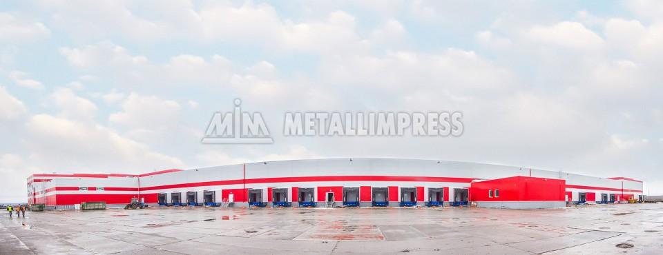 РЦ Магнит, Пермский край