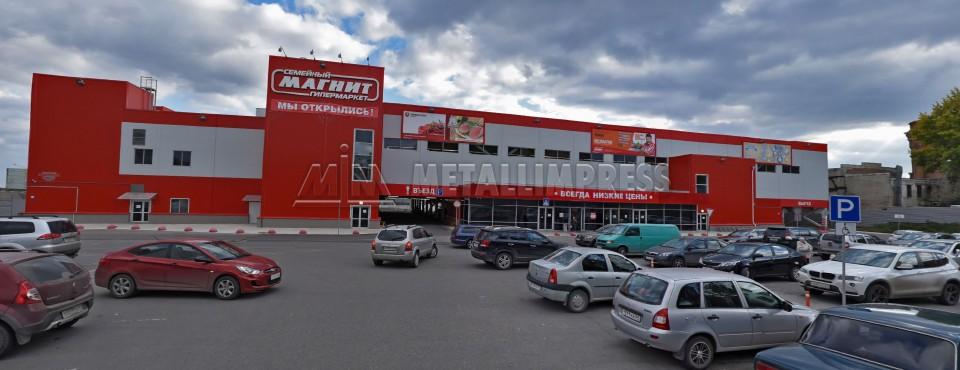 Гипермаркет Магнит, Саратов