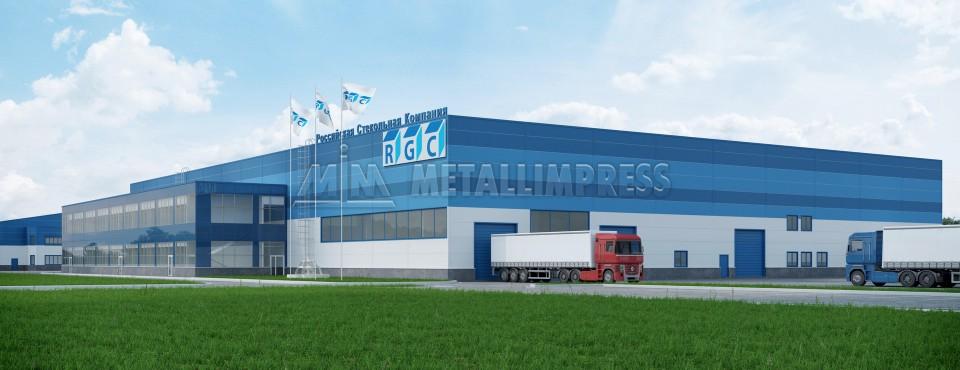 Центр промышленной переработки и дистрибуции стекла RGC (г. Нижний Новгород)