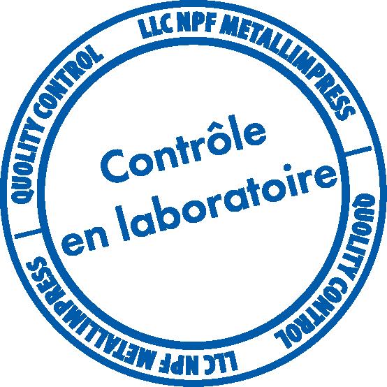 Лабораторный контроль